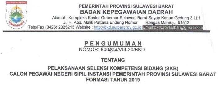 Pelaksanaan Seleksi Kompetensi Bidang (SKB)
